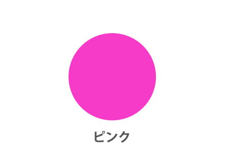 pink_PC02