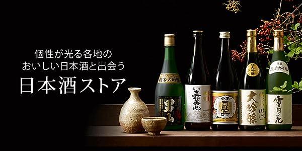 日本酒ストア