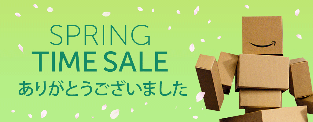 Spring Time Sale ありがとうございました