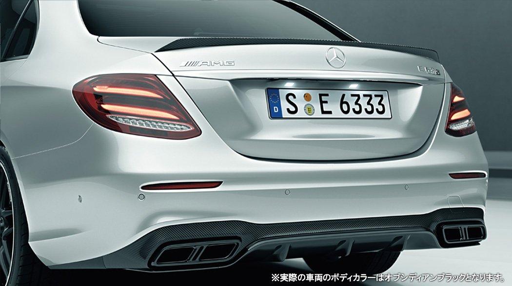 Mercedes-AMG E 63 S 4MATIC+ Sedan