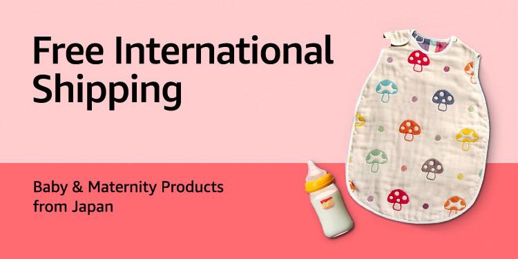 Baby Free International Shipping