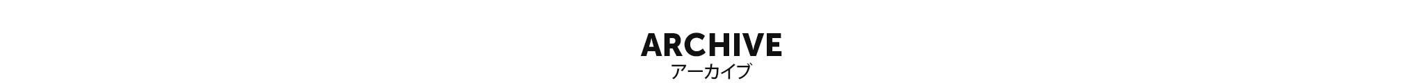 Baby Precious Archive