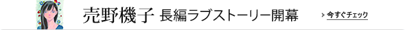 『ルポルタージュ (1)』