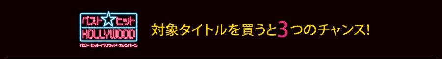 ユニバーサル・パラマウント/外国映画まとめ買い