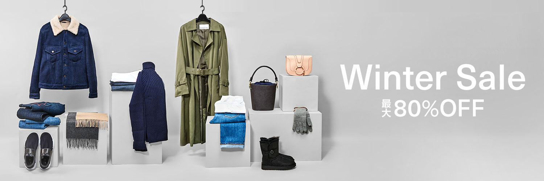 Amazon ファッションセール Winter Sale