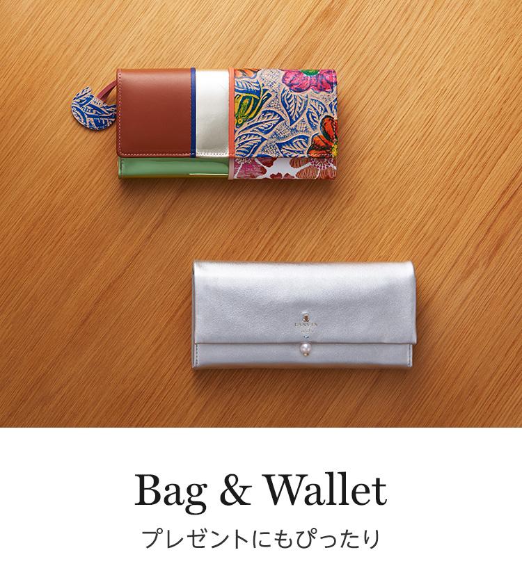 プレゼントにもぴったりの財布