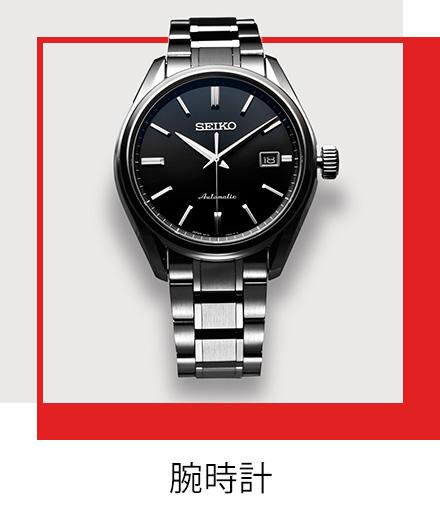 メンズ腕時計 セール