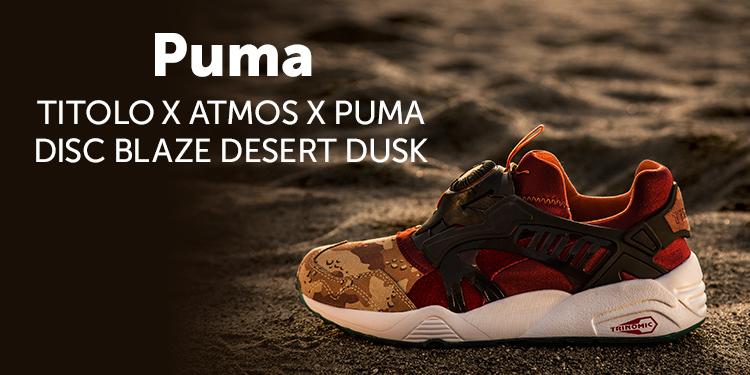 Puma TITOLO X ATMOS X PUMA DISC BLAZE DESERT DUSK