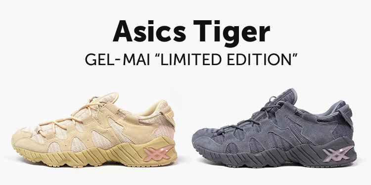 "ASICS Tiger GEL-MAI ""LIMITED EDITION"""