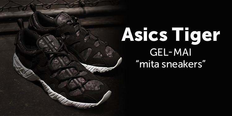 "ASICS Tiger GEL-MAI ""mita sneakers"""