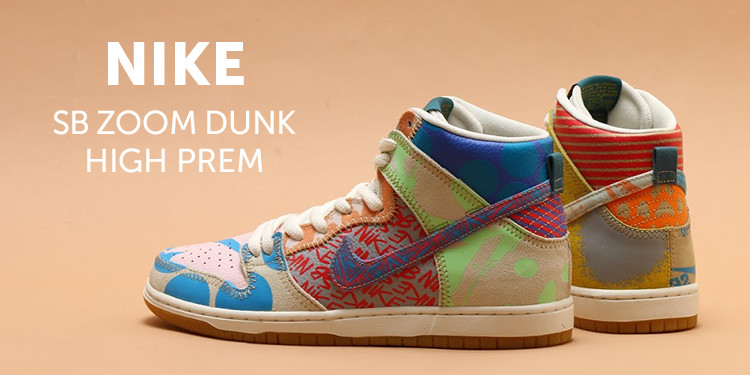 NIKE SB ZOOM DUNK HIGH PREM