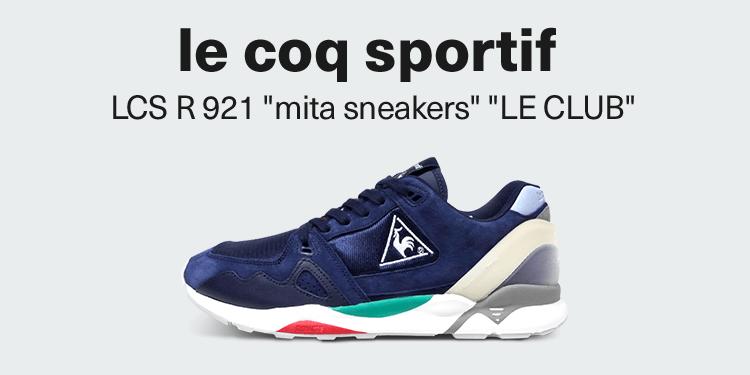 "le coq sportif LCS R 921 ""mita sneakers"" ""LE CLUB"""