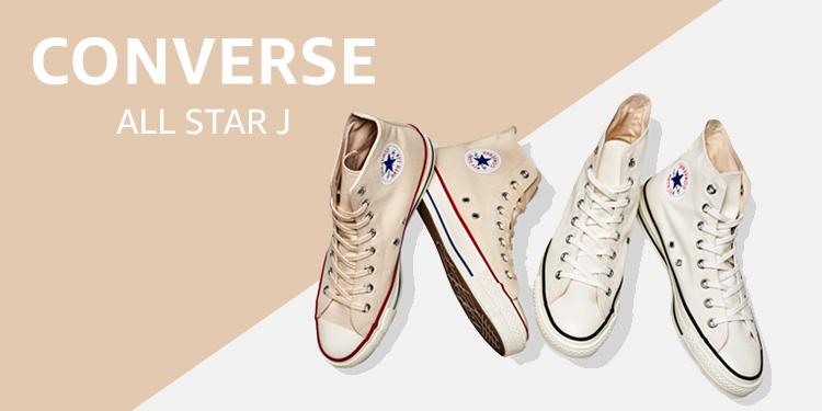 converse all star J