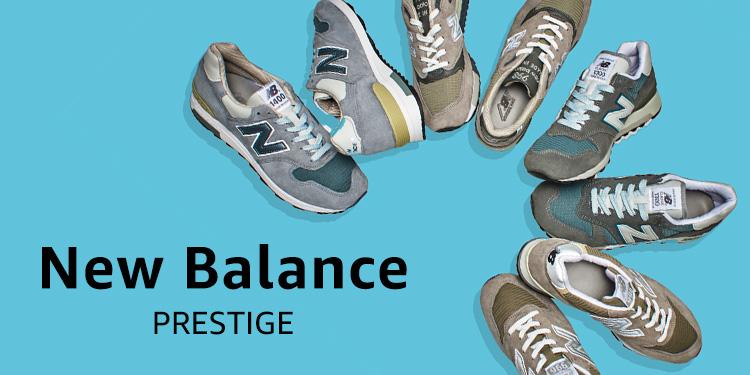 new balance prestige
