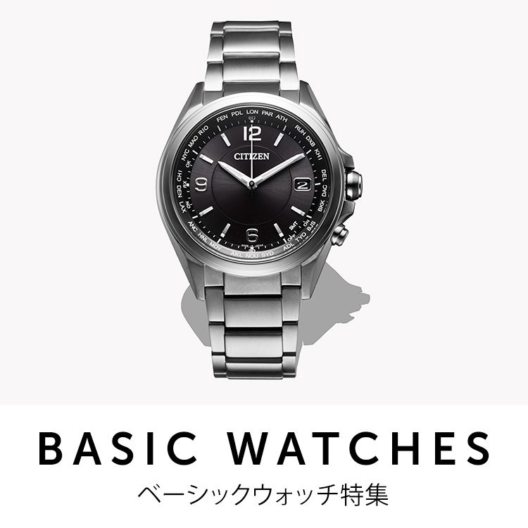 basic watches