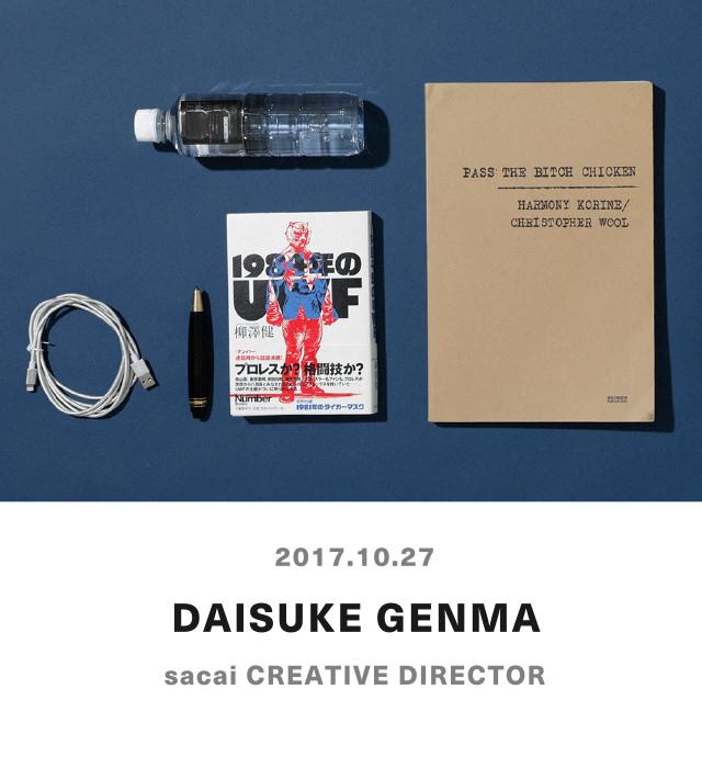 DAISUKE GENMA - sacai Creative Director