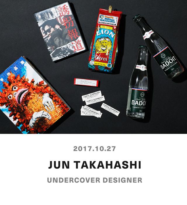 JUN TAKAHASHI - UNDERCOVER Designer