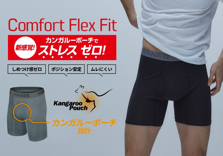 https://images-fe.ssl-images-amazon.com/images/G/09/2017/fashion/other/comfortflex_banner._CB1198675309_.jpg