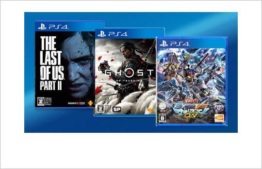 PS4ソフト売れ筋ランキング