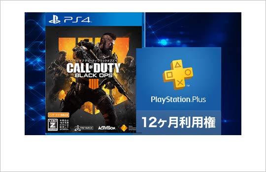 PS Plusでオンラインマルチプレイ