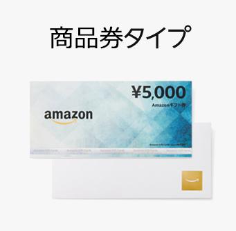 Amazon amazon negle Gallery