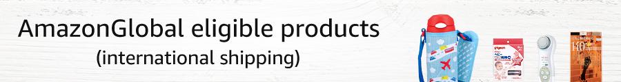 AmazonGlobal Eligible Products
