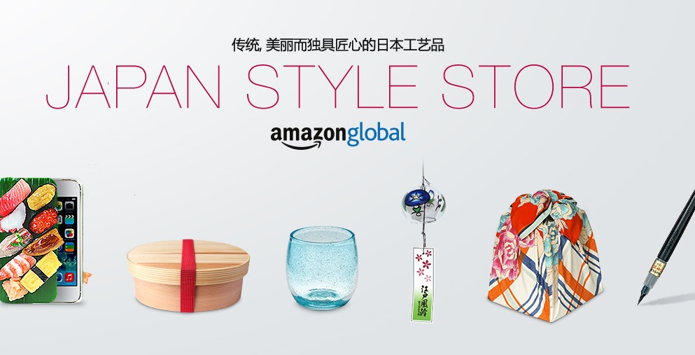 Japan Style Store