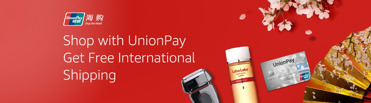 Shop with UnionPay Get Free International Shipping
