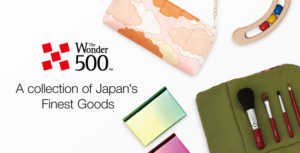 The Wonder 500 Store
