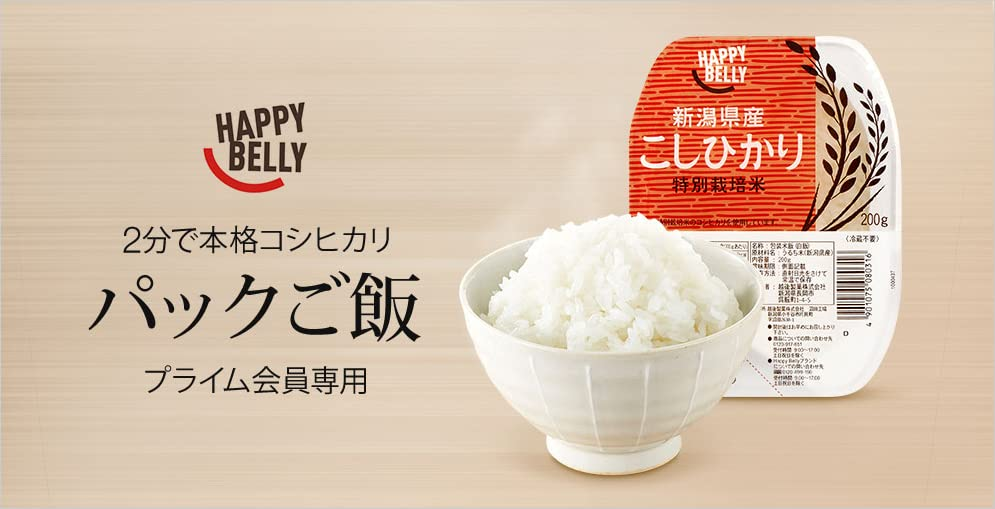 Happy Belly パックご飯