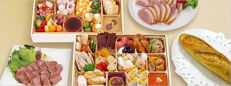 神戸バランスキッチンのおせち