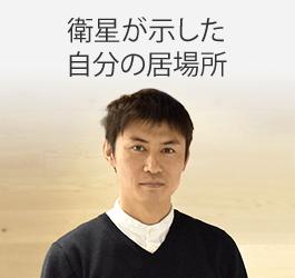 Yamap 春山慶彦さんのStory
