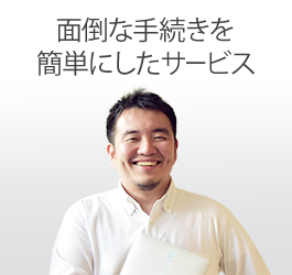 Smart HR 宮田昇始さんのStory