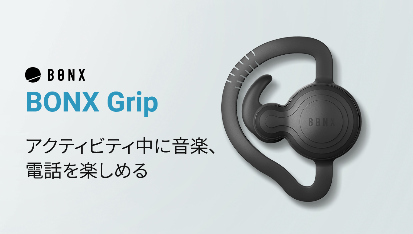 Amazon Launchpad: BONX Grip