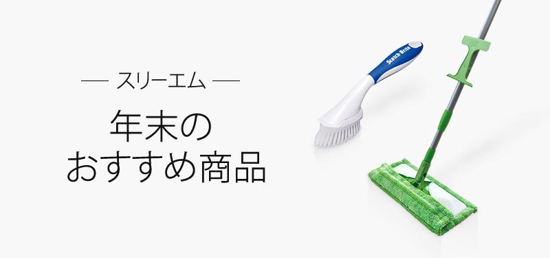 アマゾンプライムナウ(Amazon Prime Now) -