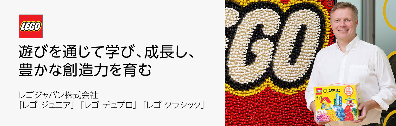 ETA_LEGO