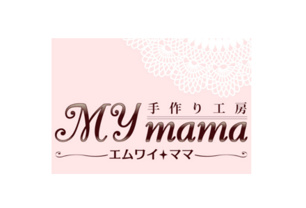 手作り工房 MY mama