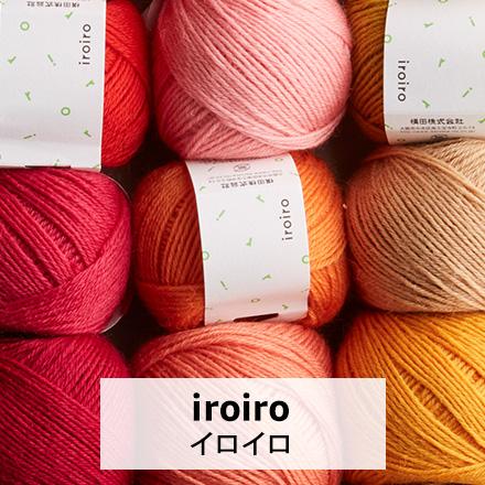 iroiro