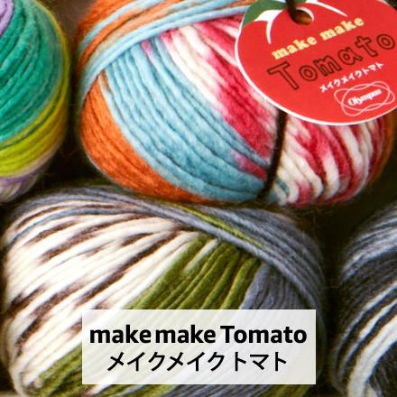 make make Tomato