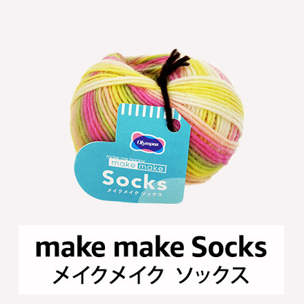 makemakeSocks