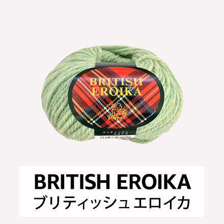 BRITISH EROIKA