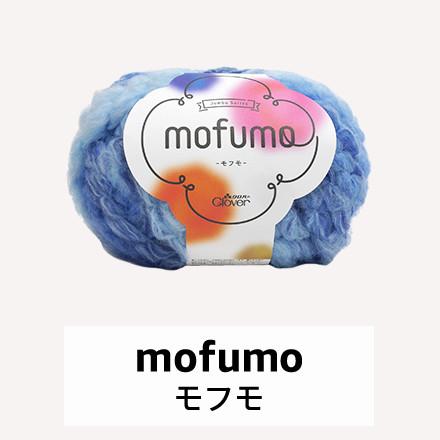 mofumo