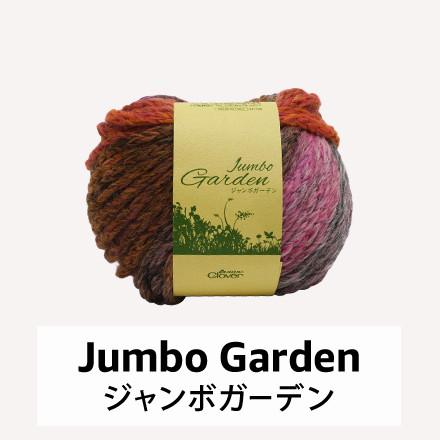 Jumbo Garden