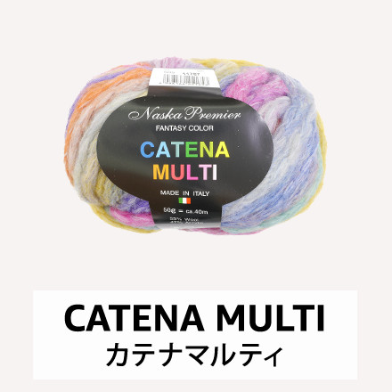 CATENA MULTI