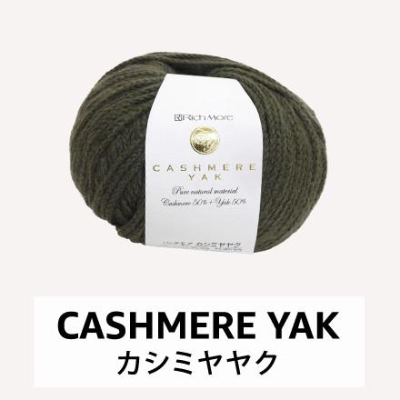 CASHMERE YAK