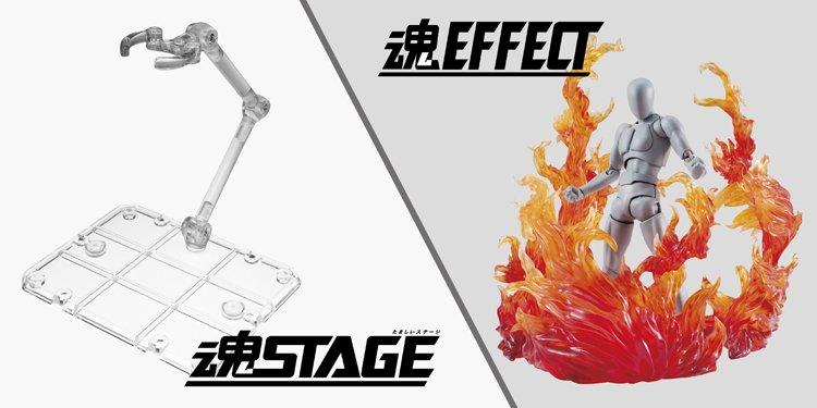 魂STAGE 魂EFFECT