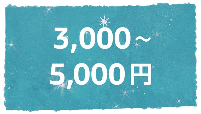 3-5000