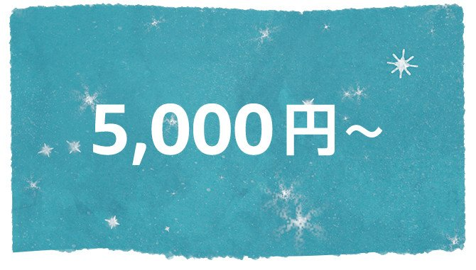 5000-