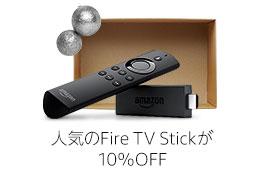 Fire TV Stick 10%OFF