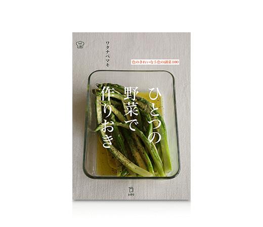 本・DVD・オーディブル
